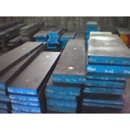2083 Plastic Mould Steel