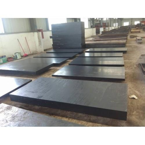 P20 steel supplier