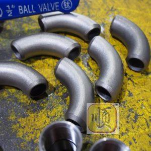 titanium Malaysia